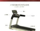 南京江宁浦口健身器材专卖店实体店体验可开发票