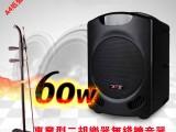 济南高档二胡扩音器乐器音箱JRS DA5100B
