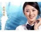 欢迎访问(牡丹江美菱冰箱官方网站)各售后服务咨询电话欢迎您