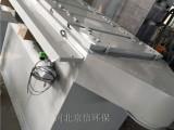 河北京信供应30000风量脉冲滤筒除尘器工业除烟尘废气