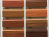 黑灰色PVC地脚线木纹塑料踢脚板 防水隐钉高分子墙角线收边条