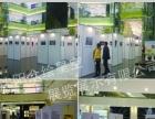 展览展示 展台搭建 展厅设计 会议活动策划布置