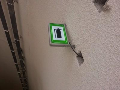 隧道紧急电话标志,厂家直销 LED标志灯,LED疏散指示牌