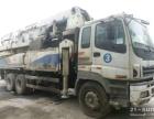 江苏中联重科五十铃43米二手混凝土泵车