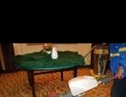 酒店宾馆家庭地毯窗帘清洗
