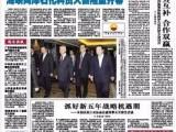 中国化工报广告登报案例,中国化工报广告部