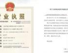 上海华通白银国际交易所加盟 投资金额 1-5万元
