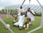 南平建瓯青少年儿童足球培训免费体验课
