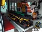 四川省成都市贵州省贵阳市人民医院救护车出租服务