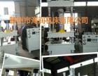 专业定制生产液压机 四柱多功能玻璃钢产品热压成型液压机