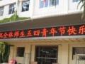 荆州沙市LED电子显示屏户内外双色全彩显示屏专业制作安装维修