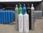 北京氧气站 氧气 丙烷 氩气 二氧化碳 高纯氩气
