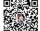 2016东莞清溪会计培训纳税实务班