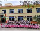 广州青少年暑战斗过程中假夏令营招生,体验优质的教学方式