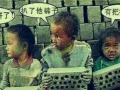 杭州产的工程耐火砖