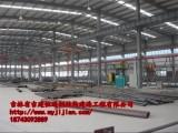 新疆钢结构建筑寻求六个零