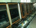 大量回收电玩城模拟游戏机