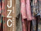 加长加绒保暖大廓形隐形多样花纹北方码的秋冬大衣