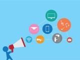 微商百度做推广技巧 怎样增加微商粉丝