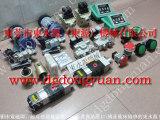 JH21-300冲床过载保护装置,泰易达冲压设备油泵,现货批