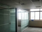 玻璃隔断间2个+1大厅 带空调超值出租