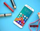 天津vivo手机分期 全新X9splus分期零首付