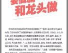 北京协和药妆加盟火热报名中空闲时间也能做
