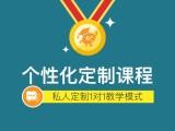 杭州七年级化学补习班家教