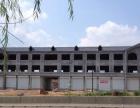 急租:沂水城北 独门独院 前有门头房 后有厂房