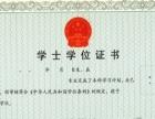 北京理工大学远程教育大专本科2017秋季报名开始了!