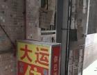 东莞站石龙方向800米临时房热水wifi旅馆