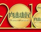 泰国曼谷医院中国服务中心祝大家新年快乐!