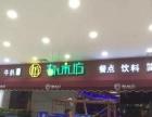 安信广告专业制作LED发光字