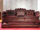 北京二手红木家具出售,北京二手黄花梨家具出售