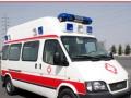 泰州 正规长途120急救救护车全国跨省转院接送租赁