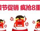淘宝天猫京东电商平台美工运营维护