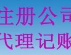 广州公司注册,商标注册,股权转让,迁移地址
