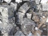 修文废铝回收地点 高价上门回收不锈钢