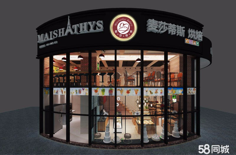 蛋糕店加盟店排行榜 福州品牌蛋糕店加盟