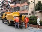 武汉清理化粪池8804武汉抽粪8728武汉下水道疏通清洗