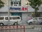 襄樊市安利专卖店在哪襄阳市安利店铺具体位置襄阳安利店咨询热线