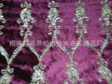 长期供应 高档绒布窗帘布 镂空金丝绒布 绣花窗帘绒布