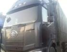 常年出售各种大货车.免费做贷款.代办手续解放j6车型齐全