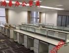 鸿泰家具厂专业定制办公桌员工位会议桌书柜班台椅子