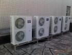 青岛空调回收 青岛废旧空调回收 旧空调回收 各种品牌空调回收