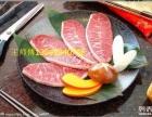 武汉韩国烤肉加盟