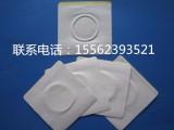 膏药布批发生产厂家 可加工定做 量大优惠