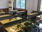 出租教室 可用于开设暑假班