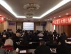 中国海洋大学EMBA总裁研修班 企业高管培训