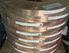江西高纯c1100镀锡紫铜带价格,h65黄铜带厂家,接地铜排